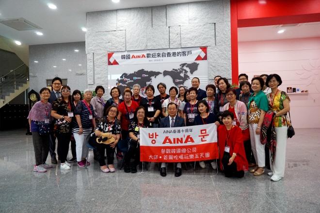 홍콩 10주년 기념 한국본사 초청방문